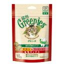 ■グリニーズ 猫用 チキン&サーモン味 旨味ミックス70g○