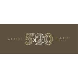 5%還元対象【送料無料】 <strong>嵐</strong> <strong>5×20</strong> All the BEST!! 1999-2019 <strong>初回限定盤</strong>1 4CD+1DVD-A ベストアルバム