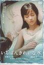 【送料無料】ra1530レンタルアップ 中古DVDいちばんき...