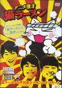 【送料無料】rb8598中古DVD レンタルアップアニメ漫