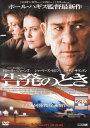 【送料無料】rb1351レンタルアップ 中古DVD告発のときトミー・リー・ジョーンズシャーリーズ・セロン