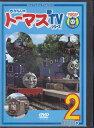 【送料無料】rd1252中古DVD レンタルアップきかんしゃトーマス新TVシリーズ【2】