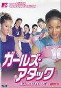 【送料無料】rd4211中古DVD レンタルアップガールズ・アタックシアラ/フェイゾン・ラブ