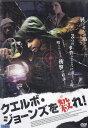 【送料無料】rd4535中古DVD レンタルアップクエルボ・ジョーンズを殺れ!JAXX/187BLITZ/クリス・ペリー