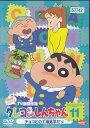 【送料無料】rd5558中古DVD レンタルアップクレヨンしんちゃん 11TV版傑作選 第9期シリーズ