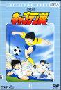 【送料無料】rb5398中古DVD レンタルアップ小学生編 キャプテン翼 9第33-36話収録