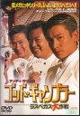 【送料無料】rb7703中古DVD レンタルアップゴッド・ギャンブラーラスベガス大作戦アンディ・ラウ主演