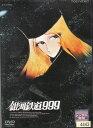 【送料無料】rb8342中古DVD レンタルアップ銀河鉄道9