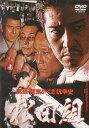 【送料無料】rb6106中古DVD レン...