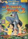【送料無料】rb3722レンタルアップ 中古DVDジャングル・ブック 2