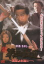 【送料無料】rb207中古DVD レンタルアップ新・第三の極...