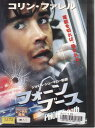 【送料無料】rd5896中古DVD レンタルアップフォーンブースコリン・ファレル