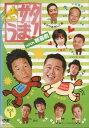 【送料無料】rb2057レンタルアップ 中古DVDサタうま! with新喜劇 vol.1なかやまきんに君 他
