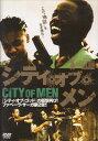 【送料無料】rb2491レンタルアップ 中古DVDシティ・オブ・メン CITY OF MENダルラン・クーニャ ドグラス・シルヴァ