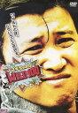 【送料無料】rb4080レンタルアップ 中古DVDスギちゃ