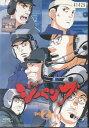 【送料無料】rb5241中古DVD レンタルアップジパング 2第4-6話収録
