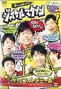 【送料無料】rb5384中古DVD レンタルアップジャイケ