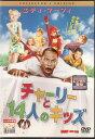 【送料無料】rd5489中古DVD レンタルアップチャーリーと14人のキッズエディ・マーフィ
