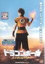 【送料無料】rb2404レンタルアップ 中古DVDドラゴンボールジャスティン・チャットウィン エミー・ロッサム
