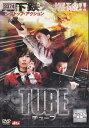 【送料無料】rd855中古DVD レンタルアップTUBE チューブ
