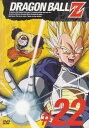 【送料無料】rb3797レンタルアップ 中古DVDドラゴンボール ZDRAGON BALL Zvol.22