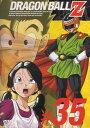 【送料無料】rb3805レンタルアップ 中古DVDドラゴンボール ZDRAGON BALL Zvol.35