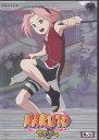 【送料無料】rc837中古DVD レンタルアップNARUTO ナルト 2004セカンドステージ 巻ノ一