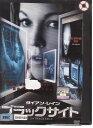 【送料無料】ra2084レンタルアップ 中古DVDブラックサイトダイアン・レイン ビリー・バーグ