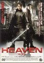 【送料無料】ra1435レンタルアップ 中古DVDHEAVENヘブンレオン・ライ イ・ナヨン