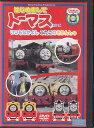 【送料無料】rd1257中古DVD レンタルアップはじめましてトーマスシリーズいつもなかよしふたごのきかんしゃ