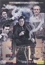 【送料無料】rd3160中古DVD レンタルアップ白竜 非情のバトルロワイアル白竜/岸本祐二/志賀勝