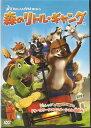 【送料無料】rd1237中古DVD レンタルアップ森のリトル・ギャングドリームワークス