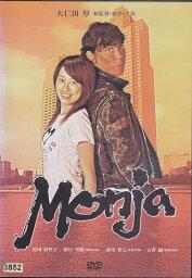 Monja <strong>大仁田厚</strong> 監督・原作・主演作品 【中古DVD/レンタル落ち/送料無料】