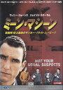 【送料無料】rd2235中古DVD レンタルアップミーン・マシーンヴィニー・ジョーンズ