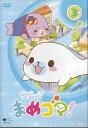 【送料無料】rb5766中古DVD レンタルアップまめゴマ! 39-12話収録
