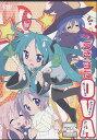 DVD>アニメ>オリジナルアニメ>作品名・ら行商品ページ。レビューが多い順(価格帯指定なし)第2位