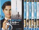 CD, DVD, Instruments - ホワイトカラー7巻セット 日本語吹替あり 【中古DVD/レンタル落ち/送料無料】