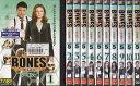 【送料無料】rb3535レンタルアップ 中古DVDBONES ボーンズシーズン5 全11巻セットエミリー・デシャネル