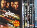 【送料無料】rb4209レンタルアップ 中古DVDワイルド・スピード1〜3MAXMEGA MAXEURO MISSIONスカイミッション7巻セット