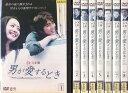 【送料無料】rw115レンタルアップ 中古DVD男が愛するとき8巻セットコ・ス パク・イェジン