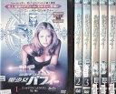 【送料無料】rw1329レンタルアップ 中古DVD吸血キラー 聖少女バフィー6巻セット日本語吹替あり