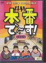 【送料無料】rb9094中古DVD レンタルアップ本番で〜す