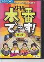 【送料無料】rb9096中古DVD レンタルアップ本番で〜す