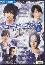 【送料無料】rb9203中古DVD レンタルアップコード・ブ...