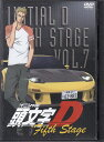 CD, DVD, 樂器 - 【送料無料】rb8858中古DVD レンタルアップ頭文字(イニシャル)DFifth Stage VOL.7