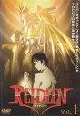 中古DVD レンタルアップ【送料無料】rb10701REIDEEN