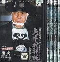 【送料無料】rw3873中古DVD レン...