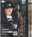 【送料無料】rw3874中古DVD レン...