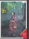 中古DVD レンタルアップ【送料無料】r...