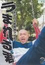 中古DVD レンタルアップ【送料無料】rb17276あばれる